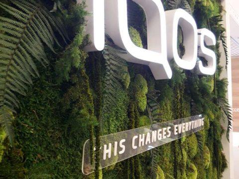 Πράσινοι τοίχοι στα IQUOS